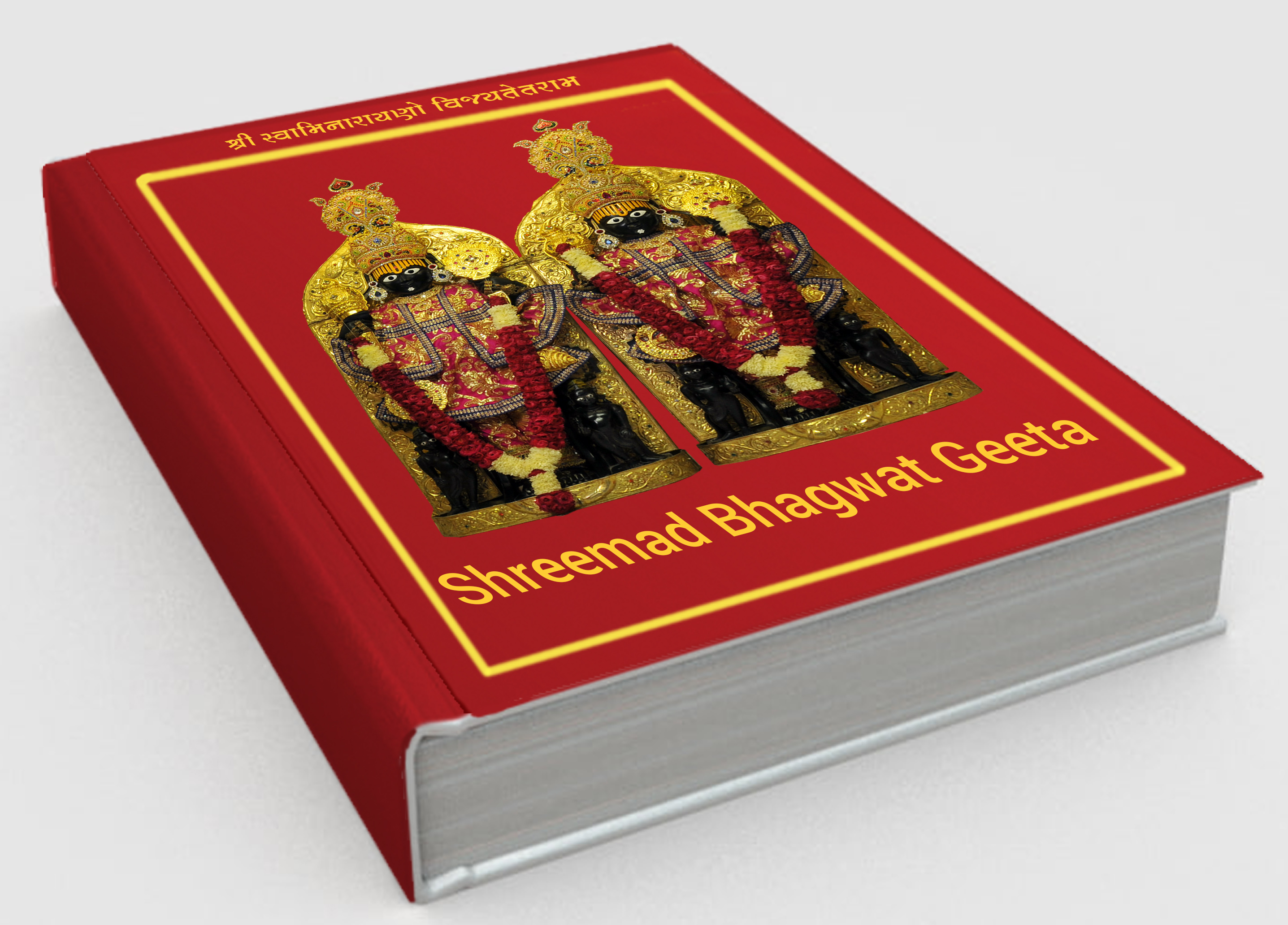 Cover of Shreemad Bhagwat Geeta