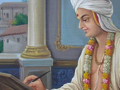 Ramanand Swami Leaves For Akshardham